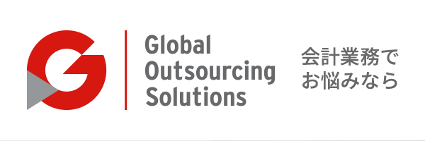 Global Outsourcing Solutions